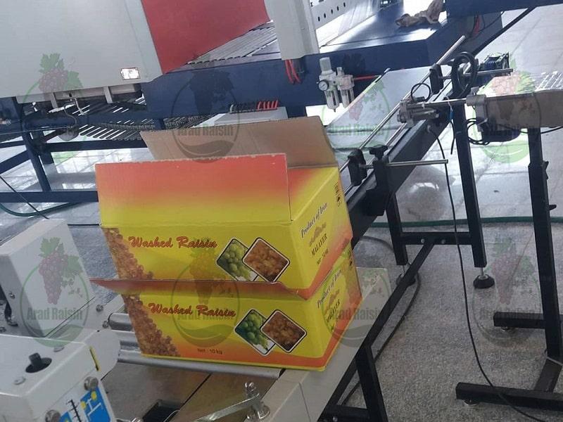 Buying Packed Raisin